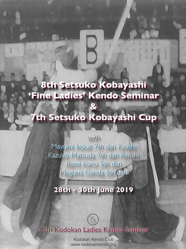 Ladies kendo poster 2019 blue