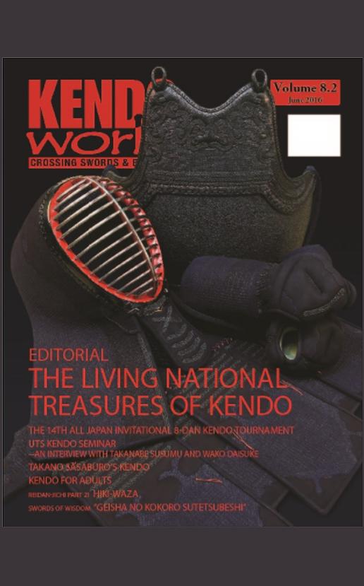 KendoWorld