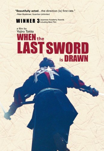 when the last sword is drawn